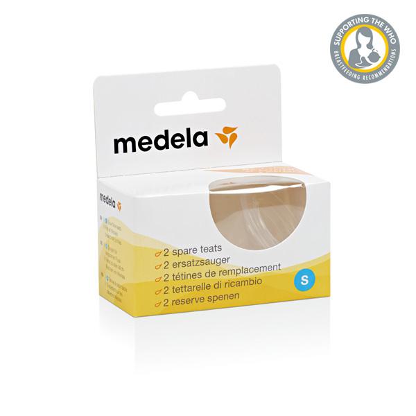 Medela-sisac-velicina-S-pakiranje-medela-hrvatska